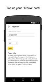 Скачать Яндекс.Метро на Андроид screen 3