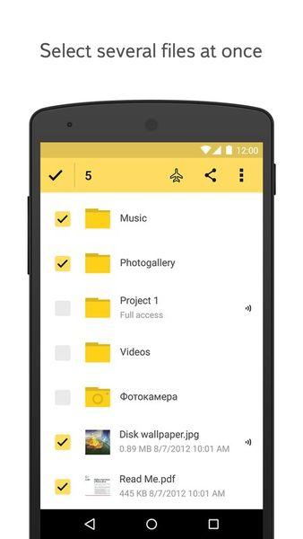 Скачать Яндекс.Диск на Андроид — Оптимизированная версия screen 1