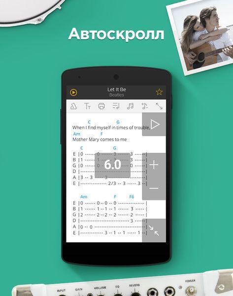 Скачать Ultimate Guitar Tabs & Chords на Андроид — Мод все разблокировано screen 5