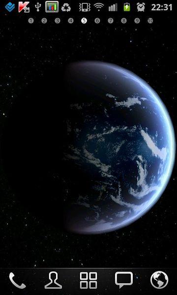 Скачать Земля HD на Андроид screen 3