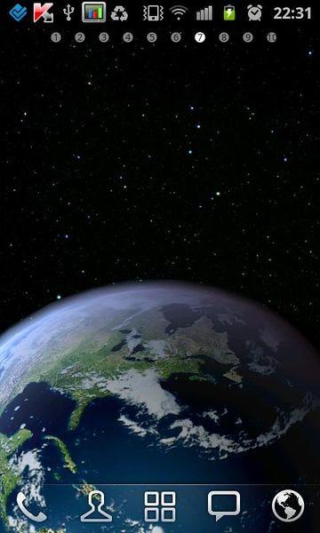 Скачать Земля HD на Андроид screen 1