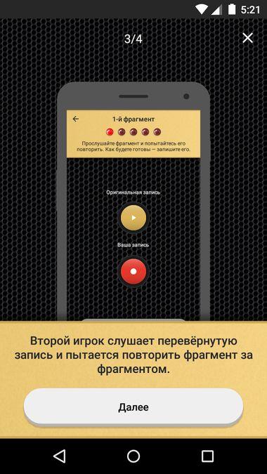 Скачать АПОЖ на Андроид screen 2