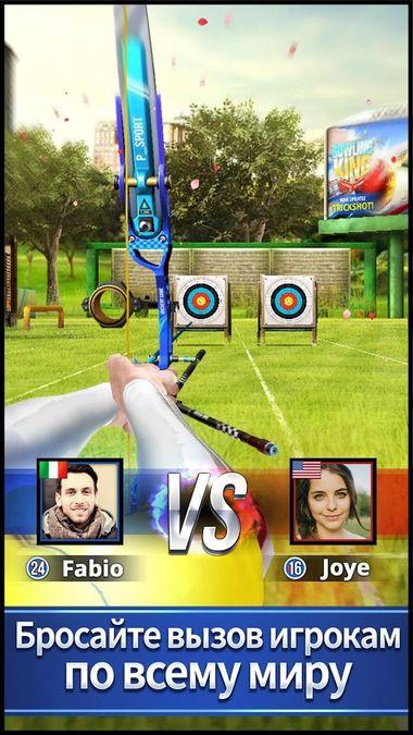 Скачать Archery King на Андроид — Полная версия screen 3