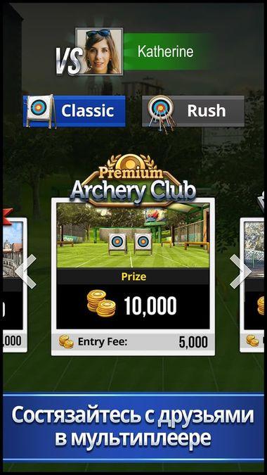 Скачать Archery King на Андроид — Полная версия screen 2