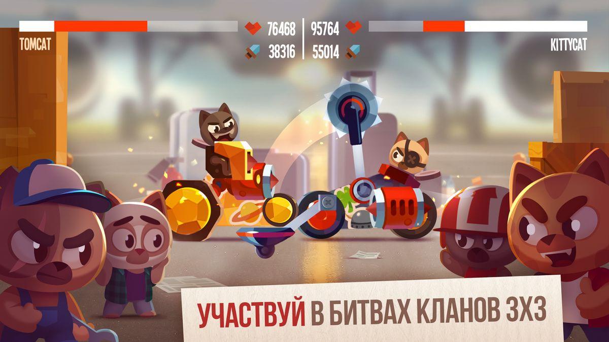 Скачать CATS: Crash Arena Turbo Stars на Андроид — Русская версия screen 2