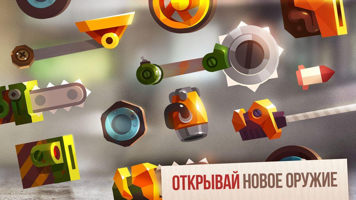 Скачать CATS: Crash Arena Turbo Stars на Андроид — Русская версия screen 1