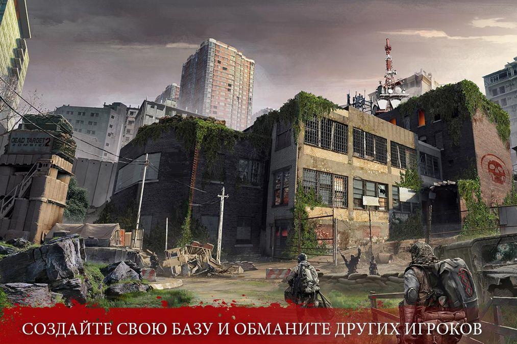 Скачать DEAD WARFARE: Zombie на Андроид — Мод много денег screen 4