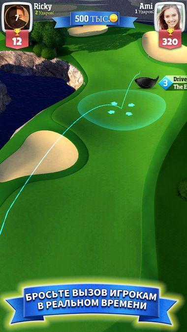 Скачать Golf Clash на Андроид — Мод бесплатное открытие сундуков screen 4