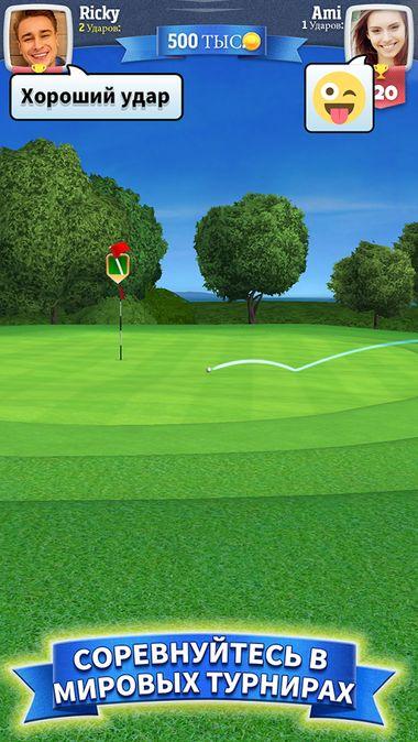 Скачать Golf Clash на Андроид — Мод бесплатное открытие сундуков screen 2