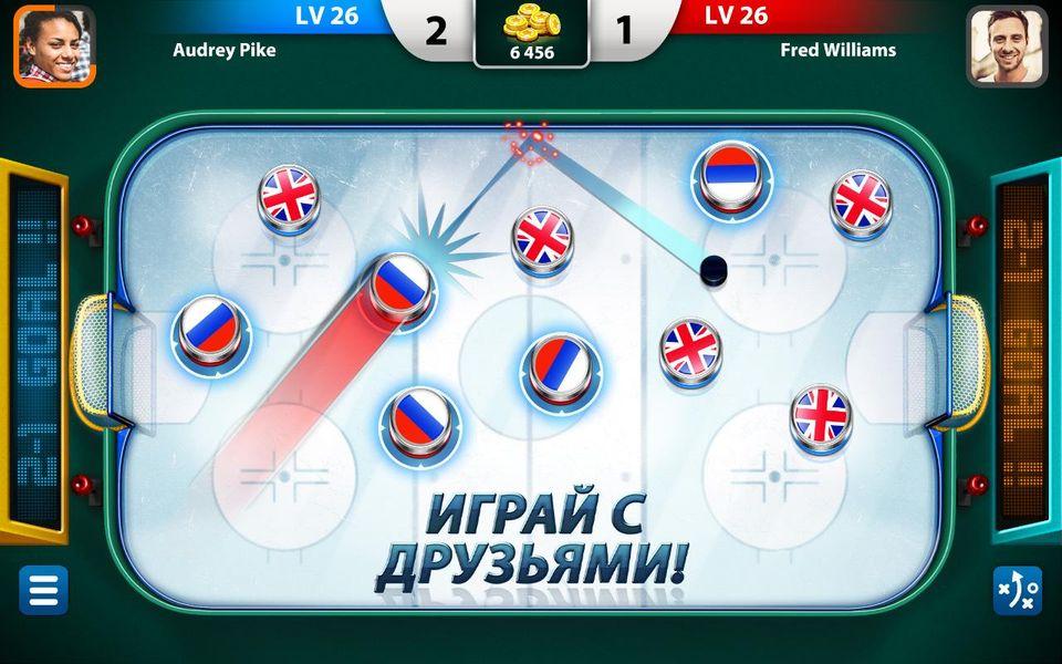 Скачать Hockey Stars на Андроид — Последняя версия screen 3