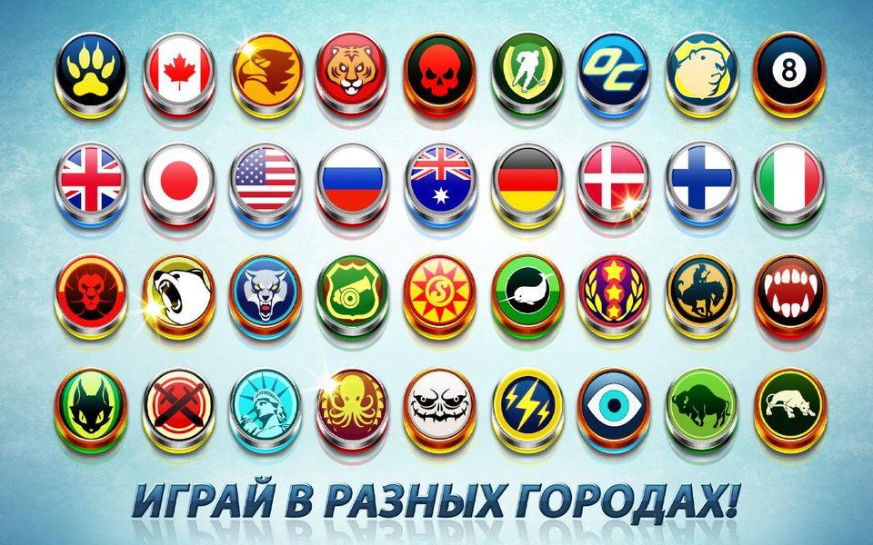Скачать Hockey Stars на Андроид — Последняя версия screen 2