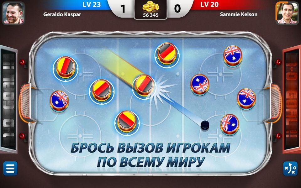 Скачать Hockey Stars на Андроид — Последняя версия screen 1