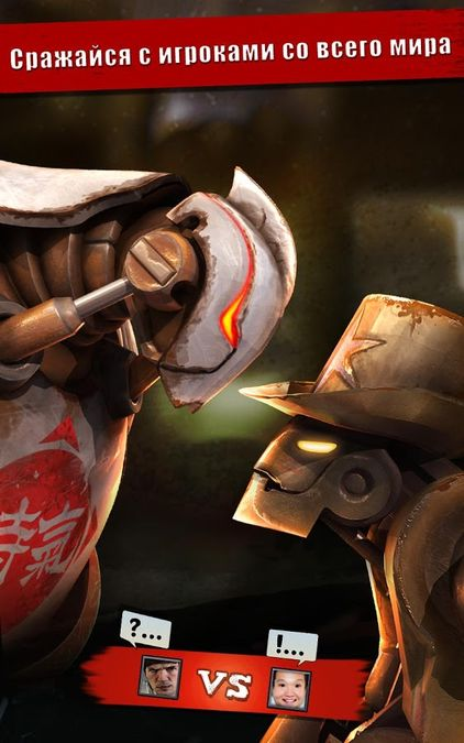Скачать Iron Kill Robot Fighting на Андроид — Полная версия screen 2
