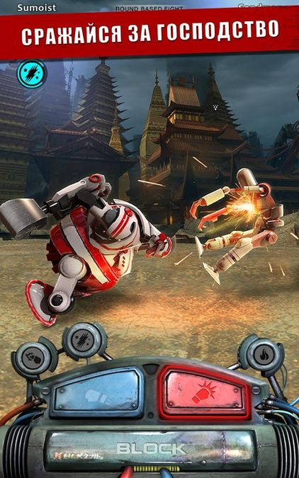 Скачать Iron Kill Robot Fighting на Андроид — Полная версия screen 4