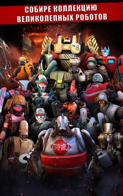 Скачать Iron Kill Robot Fighting на Андроид — Полная версия screen 1