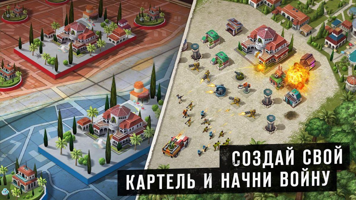 Скачать Narcos: Cartel Wars на Андроид — Русская версия screen 3