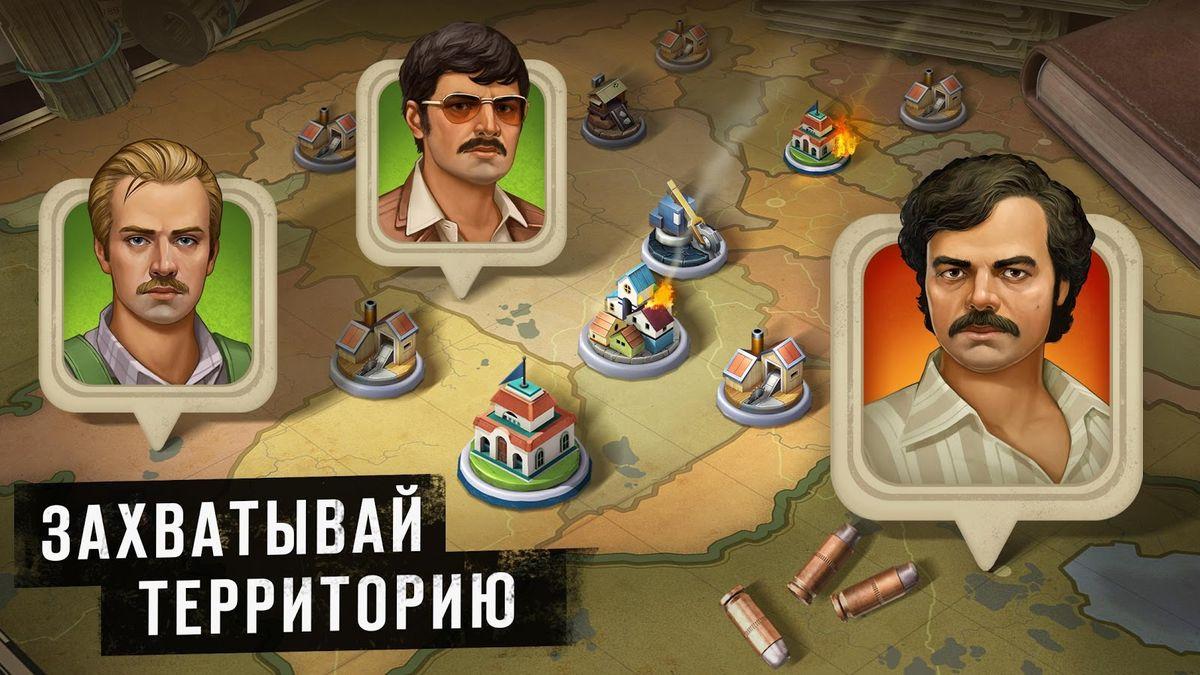Скачать Narcos: Cartel Wars на Андроид — Русская версия screen 2