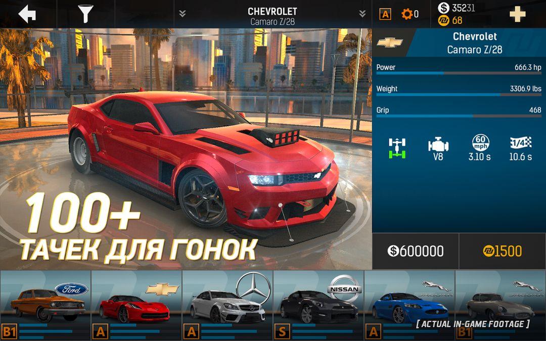 Скачать Nitro Nation Drag Racing на Андроид — Мод облегченная игра screen 3