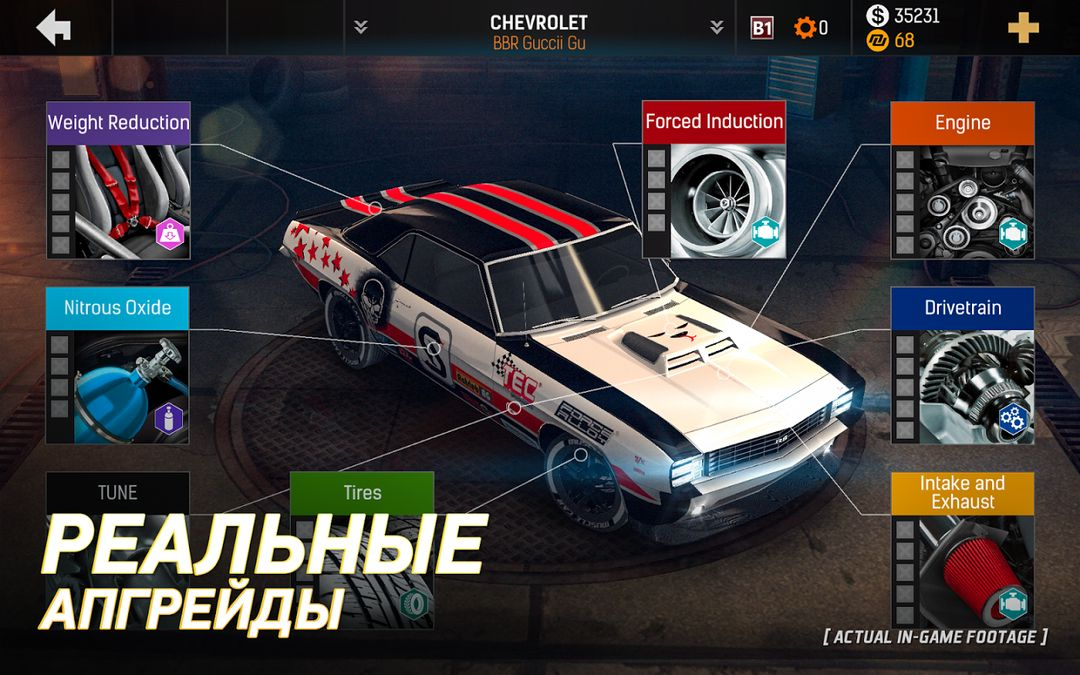 Скачать Nitro Nation Drag Racing на Андроид — Мод облегченная игра screen 2