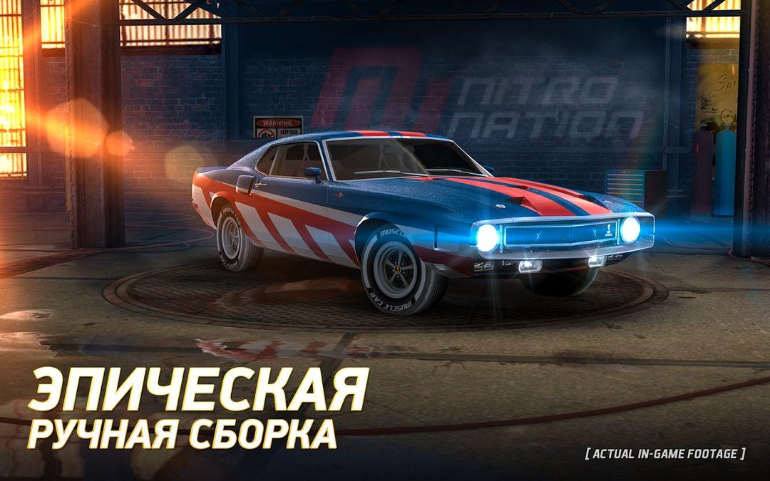 Скачать Nitro Nation Drag Racing на Андроид — Мод облегченная игра screen 4