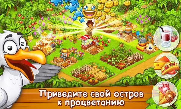 Скачать Райская ферма: остров удачи на Андроид screen 2