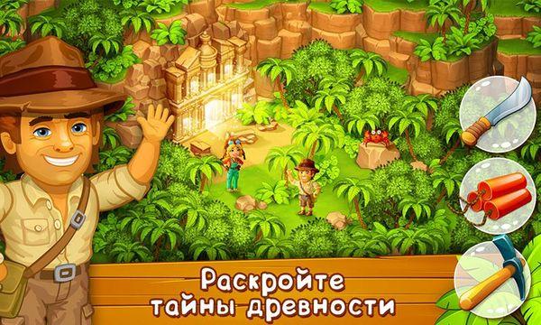 Скачать Райская ферма: остров удачи на Андроид screen 1