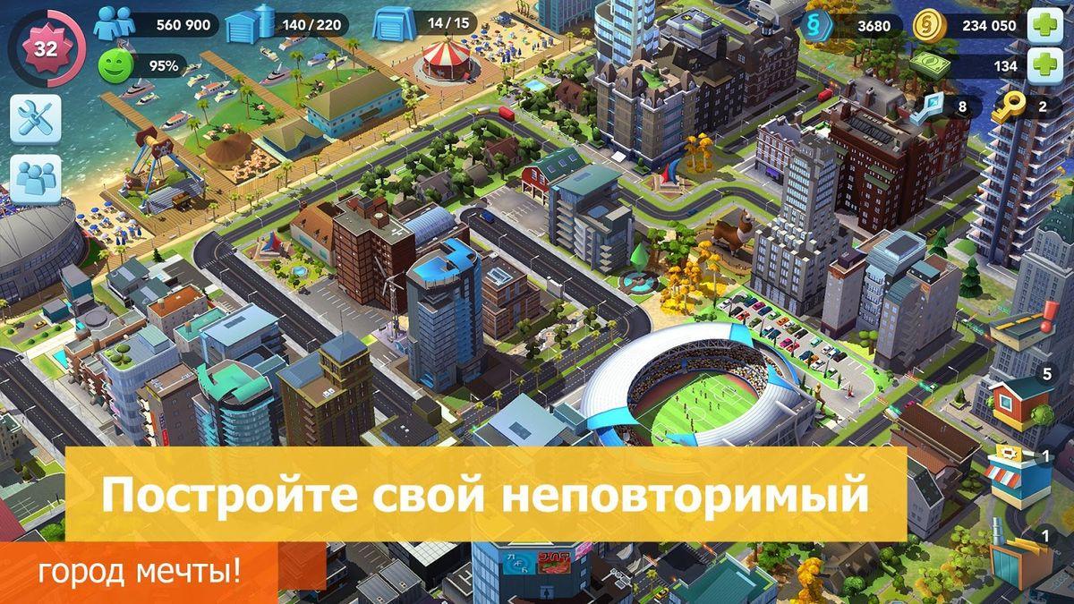 Скачать Simcity Buildit на Андроид — Мод бесконечные деньги screen 4