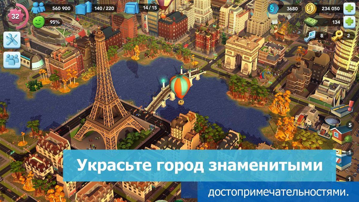 Скачать Simcity Buildit на Андроид — Мод бесконечные деньги screen 3