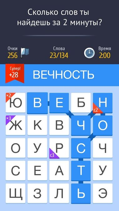 Скачать Слово за слово на Андроид screen 3