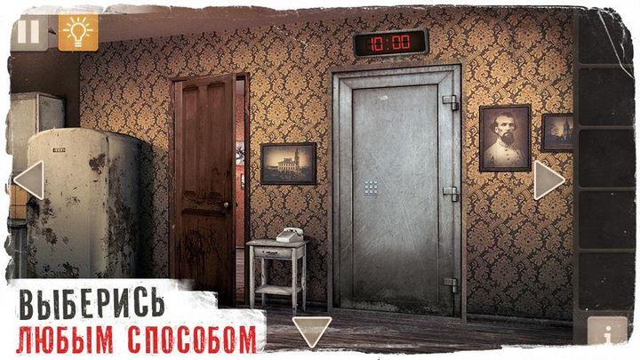 Скачать Spotlight: Room Escape на Андроид — Русская версия screen 3