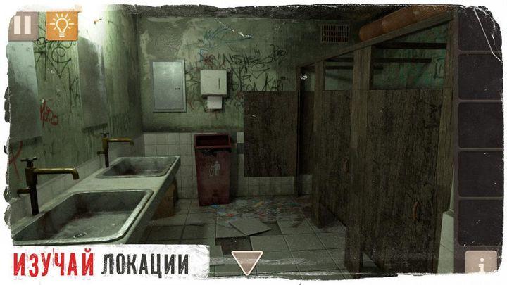 Скачать Spotlight: Room Escape на Андроид — Русская версия screen 2