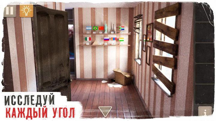 Скачать Spotlight: Room Escape на Андроид — Русская версия screen 4