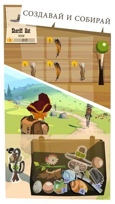 Скачать The Trail на Андроид — Мод много денег screen 3