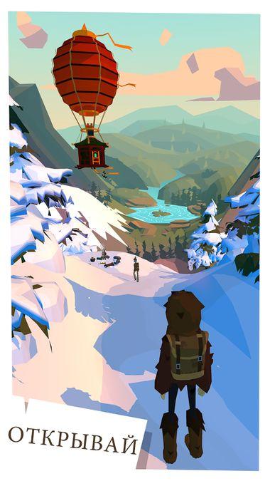 Скачать The Trail на Андроид — Мод много денег screen 4