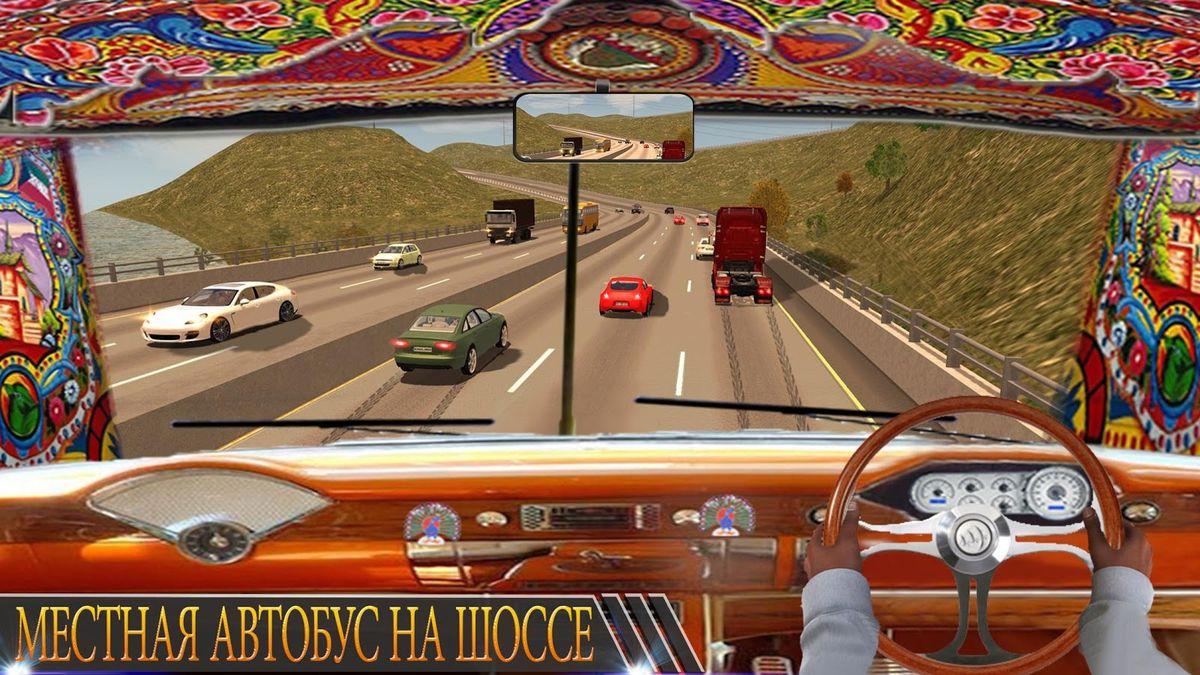 Скачать В грузовой машине на Андроид screen 3