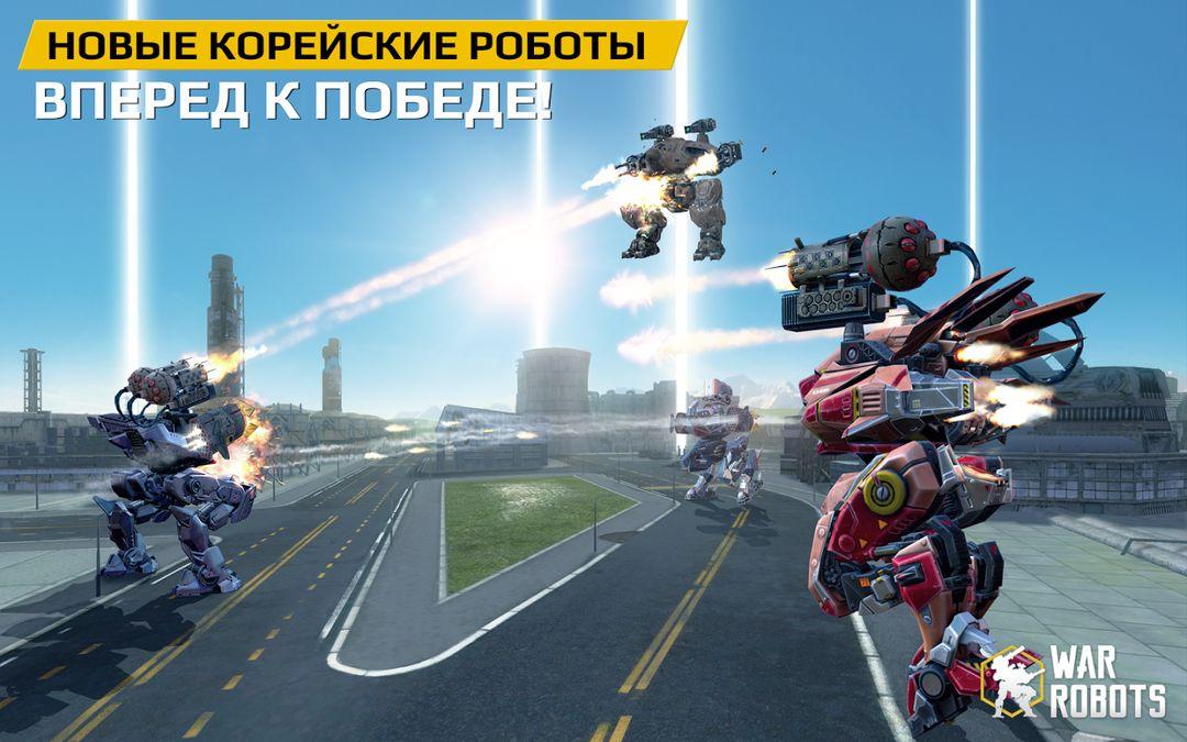 Скачать War Robots на Андроид — Русская версия screen 4