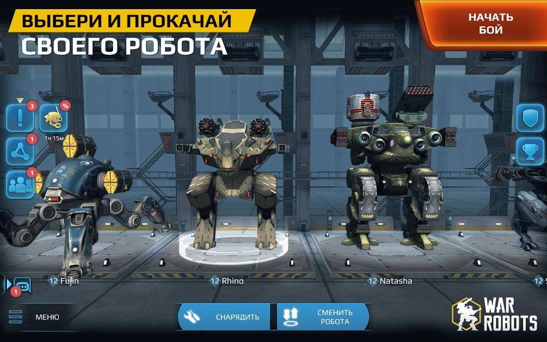 Скачать War Robots на Андроид — Русская версия screen 3