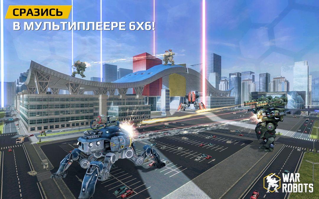 Скачать War Robots на Андроид — Русская версия screen 1