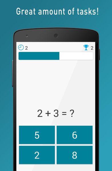Скачать Quick Brain на Андроид — Русская версия screen 1