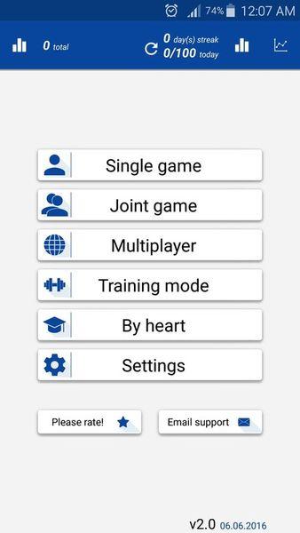 Скачать Математические хитрости на Андроид screen 1