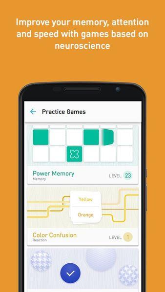Скачать Меморадо – Игры для мозга на Андроид — Полная версия screen 2