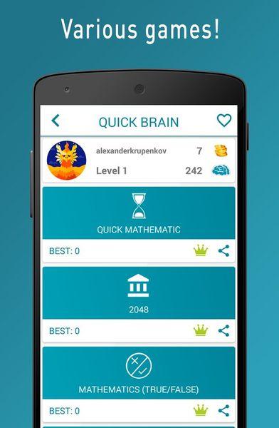 Скачать Quick Brain на Андроид — Русская версия screen 2