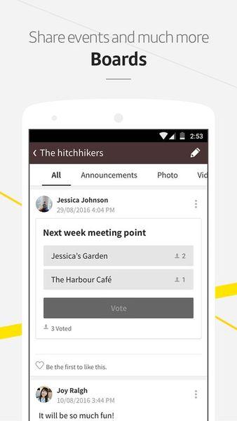 Скачать KakaoTalk: Free Calls & Text на Андроид — Русская версия screen 2