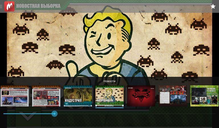 Скачать Журнал Игромания на Андроид screen 2