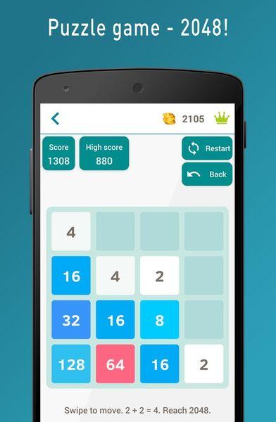 Скачать Quick Brain на Андроид — Русская версия screen 3