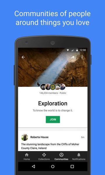 Скачать Google+ на Андроид screen 3