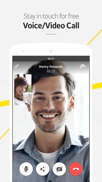 Скачать KakaoTalk: Free Calls & Text на Андроид — Русская версия screen 4
