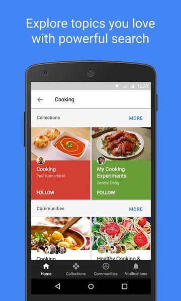 Скачать Google+ на Андроид screen 4