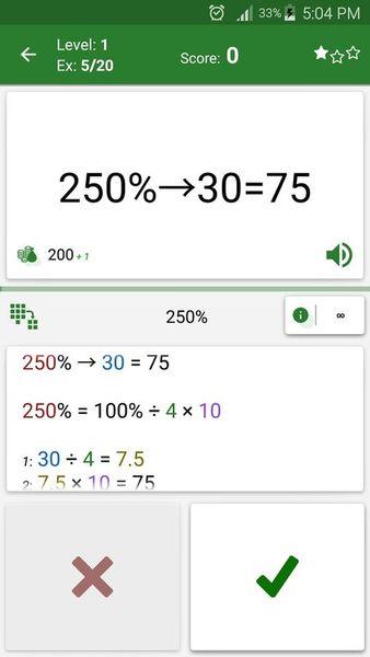 Скачать Математические хитрости на Андроид screen 3