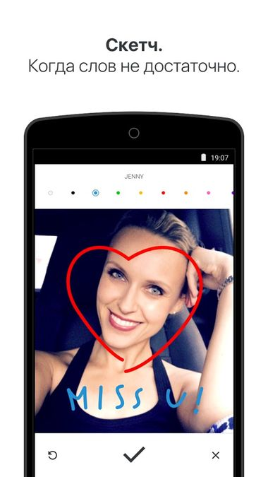 Скачать Wire на Андроид — Оптимизированная версия screen 3